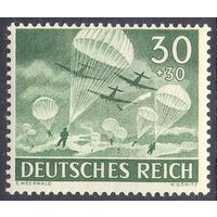 Германия Рейх парашют авиация