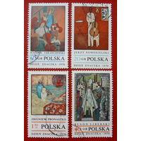 Польша. Живопись. ( 4 марки ) 1970 года.