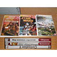 3 DVD-Game *цена за все*