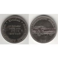 """Жетон SHELL История автомобилестроения """" Lamborghini Miura S 1969 """""""