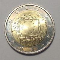 2 евро 2015. Литва. 30 лет флагу ЕС.