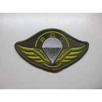 Шеврон воздушно-десантная служба Беларусь