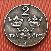 120-27 Швеция, 2 эре 1934 г. Единственное предложение монеты данного года на АУ
