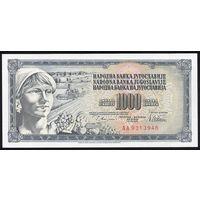 Югославия / YUGOSLAVIA_12.08.1978_1000 Dinara_P#92.c_UNC