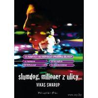 Slumdog milioner z ulicy книги на польском