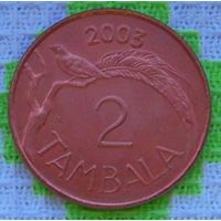 Малави 2 тамбала 2003 года. UNC. Инвестируй в монеты планеты!