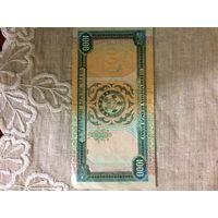 1000 Манат с подписью