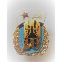 Знак 10 лет Подводной Лодке Военного Морского Флота СССР.