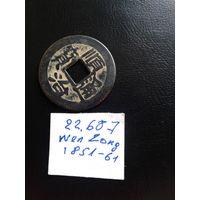 Монета китай