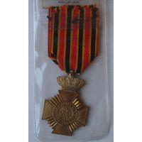 Бельгия.Воинский Знак Отличия. 1-й класс 2-я степень.