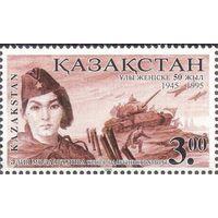 Казахстан Молдагулова танк война Победа Герой СССР
