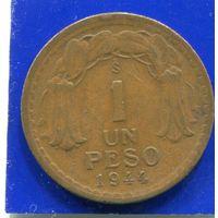 Чили 1 песо 1944