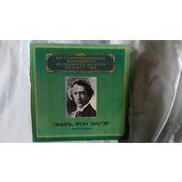 Эмиль фон Зауэр - фортепиано