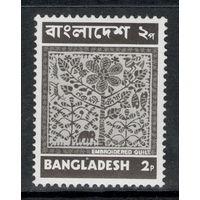 Бангладеш /1973/ Ремесла / Вышивка / Слон