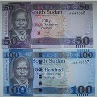 Южный Судан 1, 5, 10, 20, 50, 100 фунтов 2011-2017 гг. Комплект