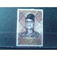Малайзия 1969 Глава государства