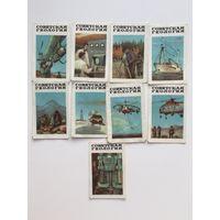 Спичечные этикетки Советская геология