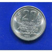 Лаос 20 атт 1980 UNC