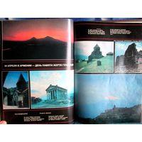Журнал Огонёк 1991 год , подшивка