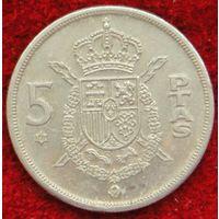 6792: 5 песет 1975 (78) Испания КМ# 807