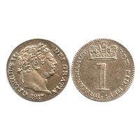Великобритания. 1 пенни 1817 г.