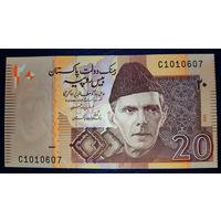 РАСПРОДАЖА С 1 РУБЛЯ!!! Пакистан 20 рупий 2005 год UNC