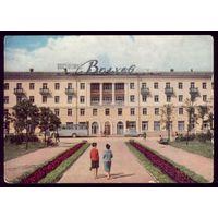 1965 год Новгород Гостиница Волхов