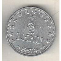 Албания 1/2 лек 1957