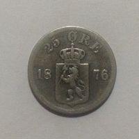 25 эре 1876 Норвегия