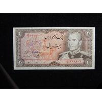 Иран 20 риалов 1974-79г