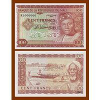 [КОПИЯ] Мали 100 франков 1960 (2-й вып.)
