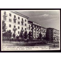 Хабаровск Институт ж-д транспорта