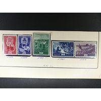 1948 год серия марок Пионеры ! с 1 руб! ПРОДАЖА КОЛЛЕКЦИИ!