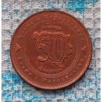 Босния и Герцеговина 50 феннингов 1998 года. Инвестируй выгодно в монеты планеты!