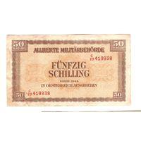 50 шиллингов 1944 г.