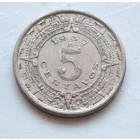 Мексика 5 сентаво, 1937 4-7-9