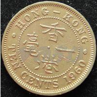 720:  10 центов 1960 Гонконг