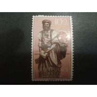 Сахара 1959 колония Испании день марки, почтальон