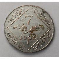 7 крейцеров 1802 г. B. Австрия.  Серебро.