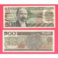Банкнота Мексика 500 песо 1984 AU-UNC камень солнца