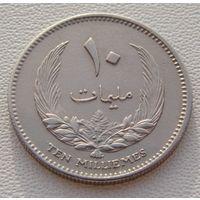 Ливия. 10 миллим 1965 год  KM#8