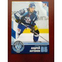 Андрей Антонов - Динамо Минск сезон 2008/09.