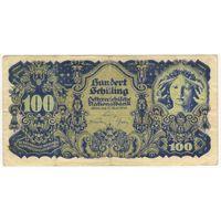 100 шиллингов 1945 г.    (2 отттенок)