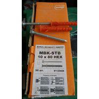 Дюбель фасадный с шурупом MBX-STB 10x80 HEX