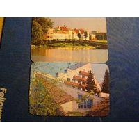 Календарики Минск 1990 Троицкое