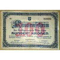 Вена 100 крон 1918г -редкая-