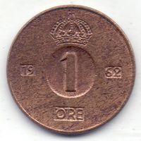 Швеция,1 эре 1962 года.