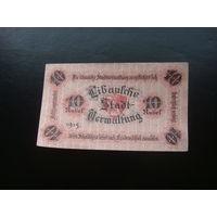 10 рублей 1915 Либава