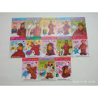 Карточки от вкусняшек 90-х Альф
