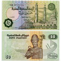 Египет. 50 пиастров (образца 2005 года, P62j, UNC)